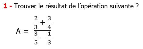 Exercices corriges cours mathématique les nombres rationnels la multiplication et la division maths 3éme calcul le produit et le quotient Trouver le résultat de l'opération suivante