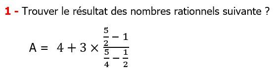 Exercices corriges cours mathématique les nombres rationnels la multiplication et la division maths 3éme calcul le produit et le quotient Trouver le résultat des nombres rationnels suivants