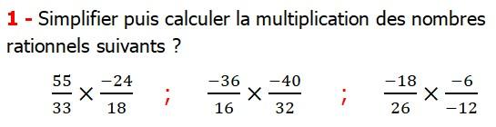Exercices corriges cours mathématique les nombres rationnels la multiplication et la division maths 3éme calcul le produit et le quotient Simplifier puis calculer la multiplication des nombres rationnels suivants
